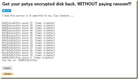decrypt2